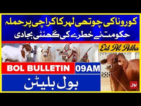 Eid ul Azha 2021 - Massive Crowd in Cattle Markets