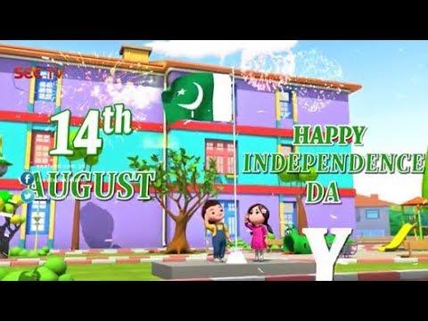 JAN CARTOON | 14 August ( Azadi Mubarak) - Jan Cartoon New Episode