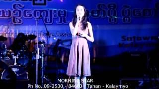 Zorinzuali Khiangte - Min liamsan leh si @Kutpui Live Concert