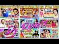 2019 Bhojpuri Superhit Dj Nonstop Song (All superhit Dj Song) Mix Hindiaz Download