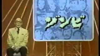 サスペリア版ゾンビ解説