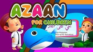 wonderful-adhan-azan-cute-animal-theme-for-chidren