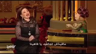 Elham Shahin duplex KEFA RADIO