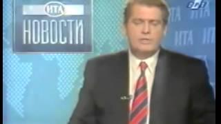 Первомайское Первая чеченская война