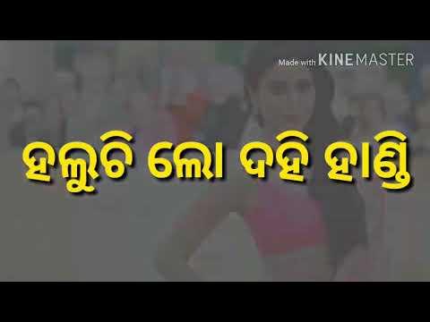 Haluchi Lo Dahi Handi || Latest Odia Dj Mix