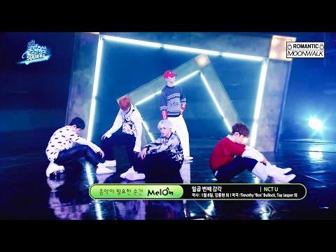 NCT U - 일곱번째 감각 (The 7th Sense) 교차편집 [Live Compilation/Stage Mix] 1080p/60fps