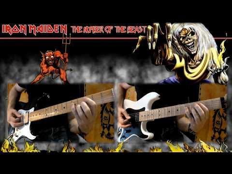 Iron Maiden - The Number Of The Beast Guitar Cover