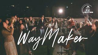 Download lagu Way Maker | 스캇 브래너 Scott Brenner | 레위지파