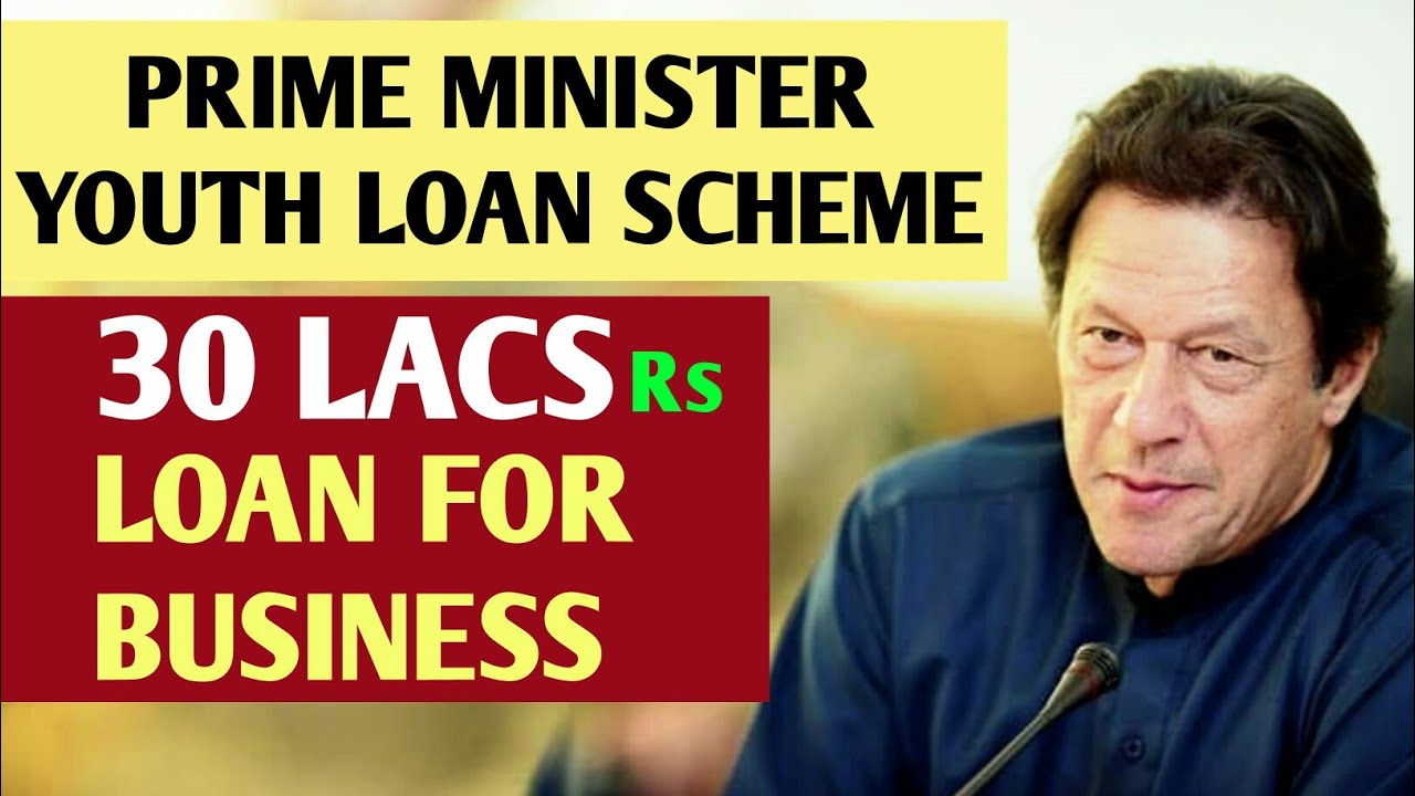 prime minister youth loan scheme 2019