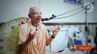 Бхакти Вигьяна Госвами - 2. Наука о Святом Имени