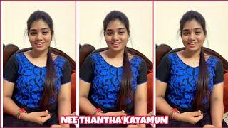 Nee Thantha Kayamum | Srinisha Jayaseelan | Krazzy 4Ever