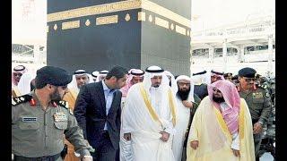 فيديو: أمير مكة يأمر بتحسين المنظر العام في المشاعر المقدسة
