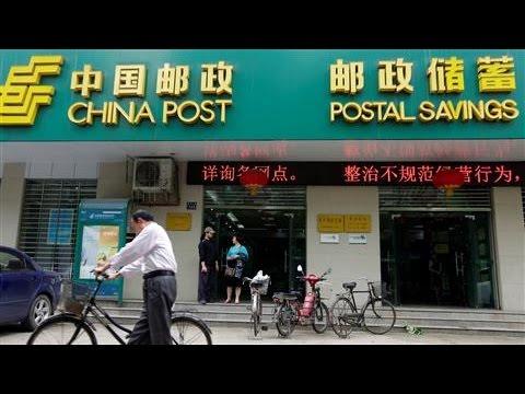 World's Biggest IPO Courtesy of China