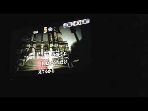 【カラオケ】加藤ミリヤ love is... 全国採点で歌ってみた