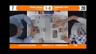 Challengers to GoS Season4 Final G2 Okada Naoya(RW Tokens) vs. Takahashi Yuta(Goblin)