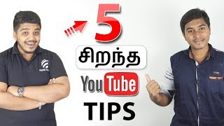 5 Youtube Tips in Tamil | Colab with Wisdom Technical