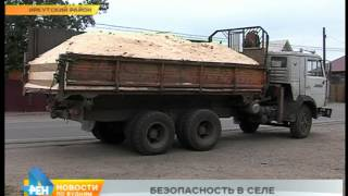 Автохам: выпуск № 79. Нарушения на сельских дорогах(, 2015-06-25T07:00:38.000Z)