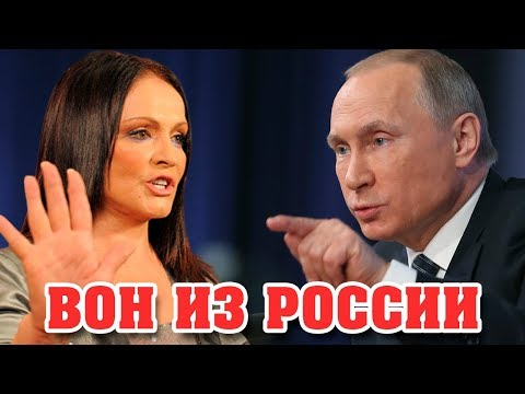 Путин мстит Ротару за предательство. Отель Софии Ротару в Ялте закрыли