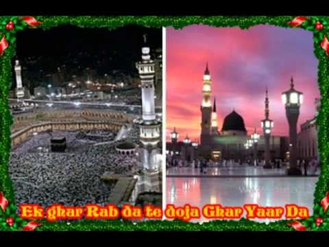 nusrat fateh ali khan Qawwali Ek ghar R da te doja Ghar ...