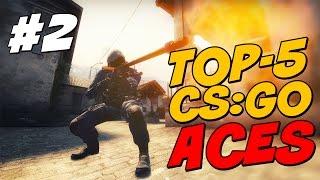 CS: GO Top-5 ACES! Продолжаем эксперименты!