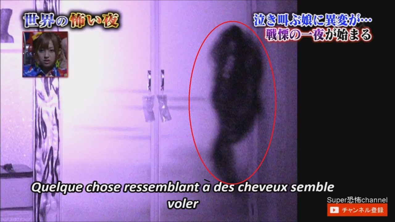 paranormal japon