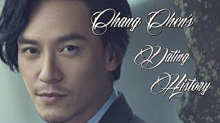 ♥♥♥ Women Chang Chen (張震) Has Dated ♥♥♥