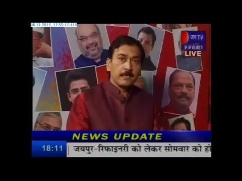 100% Correct Astrological Prediction Of Bihar Assembly Elections Results: By PANDIT MUKESH BHARDWAJ