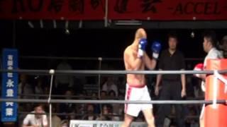 大石亨vs後藤龍治(ジョー・ムラサキ) アクセル初代ヘビー級王座決定戦