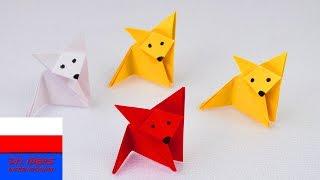 Lisek Origami | prosty i szybki lisek z kwadratowej kartki papieru