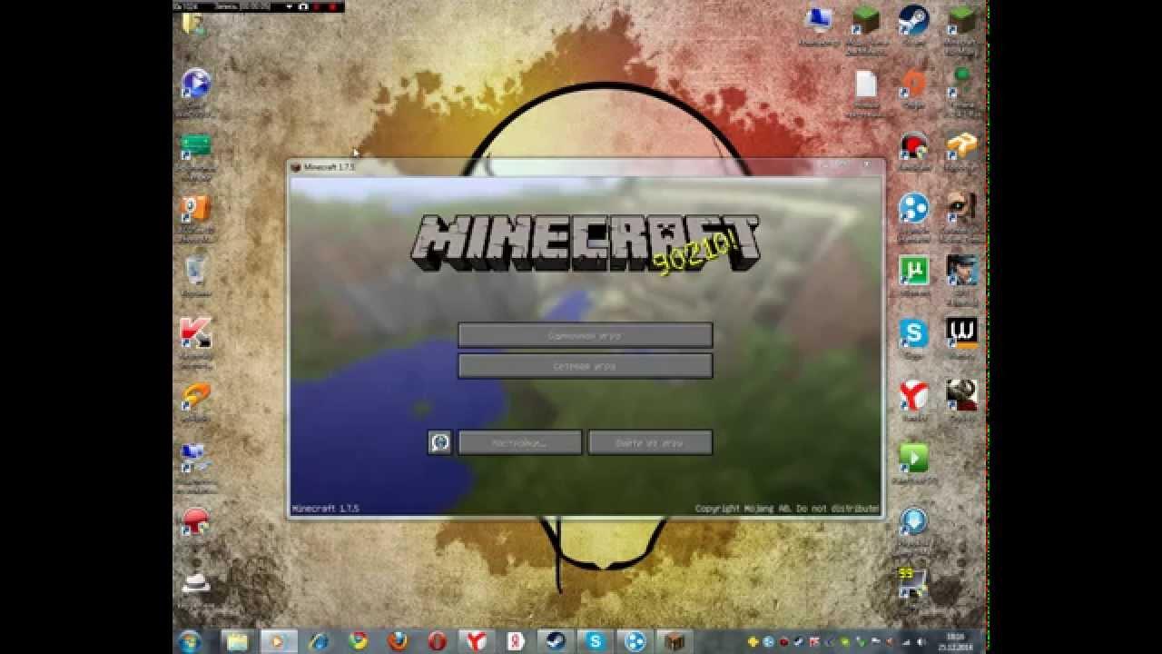 Сервера майнкрафт 1 7 5 без логина