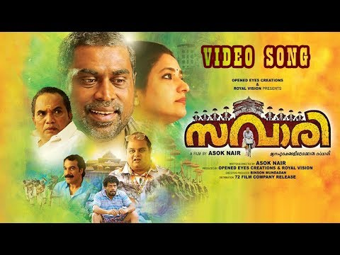 Savari Malayalam movie Video Song -...