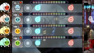 Repeat youtube video 太鼓の達人Wii みんなでパーティ☆3代目:ドリーム たいこランド
