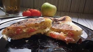 Вкусный горячий сэндвич на завтрак или отличный вариант для мангала!