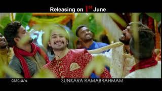 Rajugadu Movie Release Promo | Raj Tarun, Amyra Dastur, Rajendra Prasad