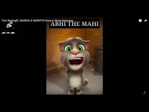 Tom Singing 'KHEL MANDALA' MARATHI Song in Movie Natarang