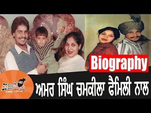 Amar Singh Chamkila | With Family | Wife | Biography | Chamkila Death | Chamkila Died | RIP Chamkila