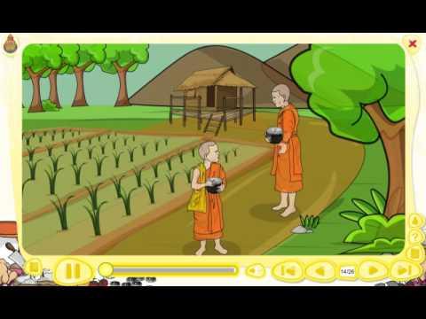 สื่อการเรียนรู้ วิชา สังคมศึกษา ศาสนา และวัฒนธรรม ชั้น ป.1 เรื่อง  สามเณรบัณฑิต