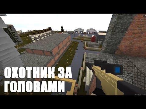 HCS #5 - ПЕРВЫЙ ОПЫТ НА ПВП СЕРВЕРЕ (ЭПИК)!