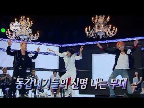 【TVPP】Kwanghee(ZE:A)– Appeal To GD&Taeyang , 광희(제국의아이들)-GD와 태양을 향한 종이 인형의 몸부림 @ Infinite Challenge