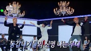 tvpp kwanghee ze a appeal to gd 광희 제국의아이들 gd와 태양을 향한 종이 인형의 몸부림 infinite challenge