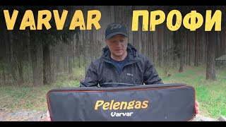 РАСПАКОВКА И ОБЗОР Pelengas Varvar Profi 70 2 3 ПЕРВЫЕ ВПЕЧАТЛЕНИЯ О НОВОМ РУЖЬЕ