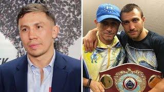 Все серьезно! На что готов DAZN ради Головкина/ Ломаченко: Мой отец– лучший тренер в мире!