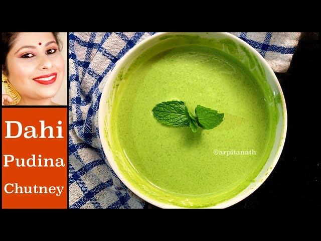 Dahi Pudina Chutney Restaurant Style || Mint Yogurt Chutney for Tandoori