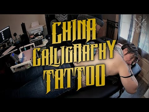 Today's Project #31 China Calligraphy Tattoo