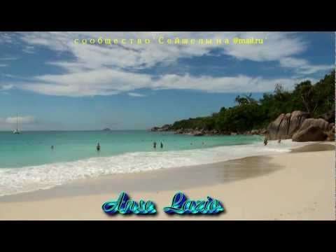 Anse Lazio / Praslin / Seychelles Islands
