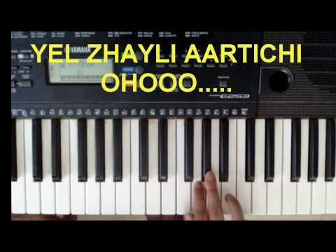 Piano Tutorial - Yel Jhayli Aartichi - Ever Green Arti of Ekveera Aai