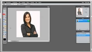 Онлайн фото Шоп , обрабатываем фотографию , делаем  прозрачный фон и фавикон .