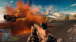 Скачать Полёт на машине в Battlefield 4