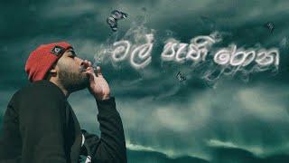 Costa - Mal Pani Rona (Official Music Video)