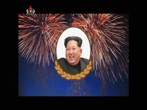 Nuclear Test Announcement on North Korean Television